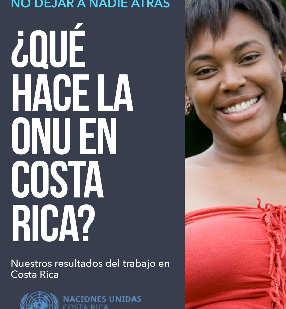 يظهر الغلاف عنوان التقرير على الجانب الأيسر من الصفحة، مقابل صورة امرأة شابة ترتدي قميصًا أحمر وتبتسم للكاميرا.