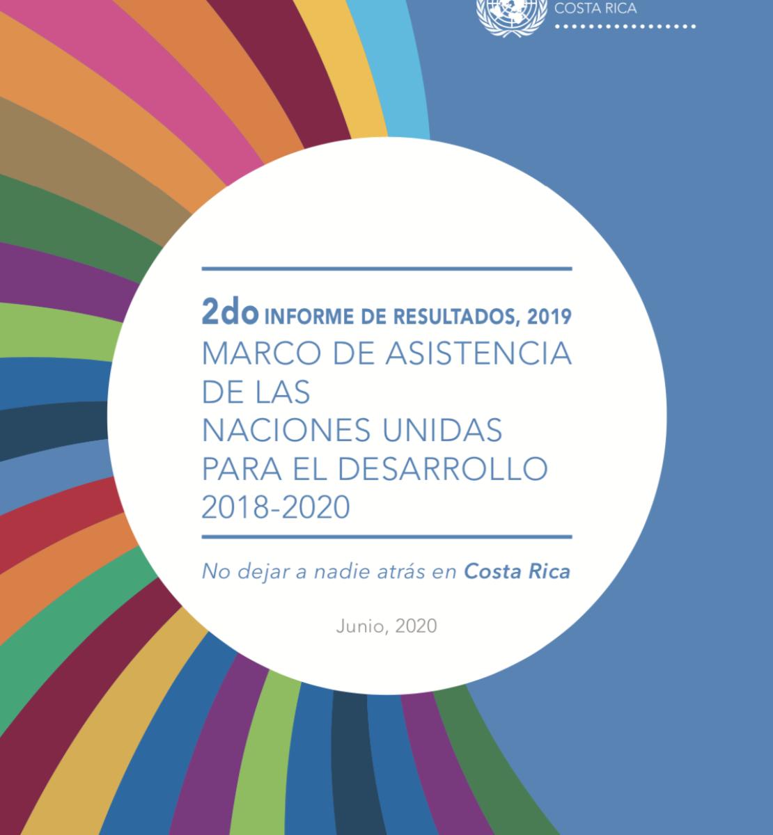 يُظهر الغلاف العنوان باللغة الإسبانية مقابل تيار من الألوان يشبه قوس قزح إلى اليسار، واللون الأزرق إلى اليمين.