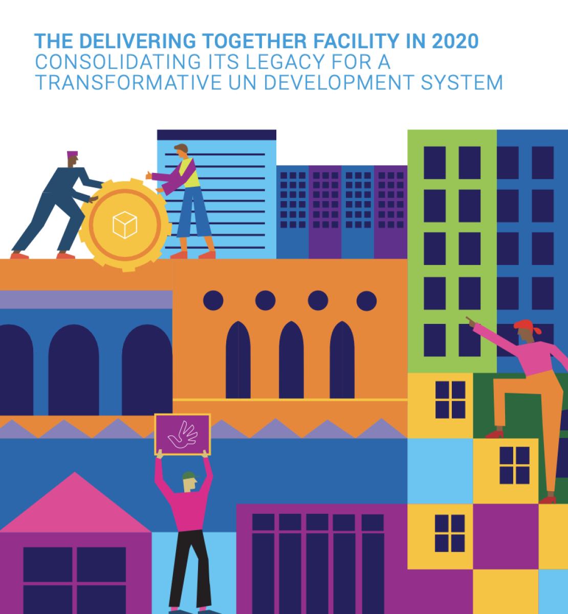 غلاف كرتوني لأشخاص يعملون جنبًا إلى جنب مع شعار مجموعة الأمم المتحدة للتنمية المستدامة في الزاوية اليمنى العليا وعنوان المستند في الزاوية اليسرى العليا.