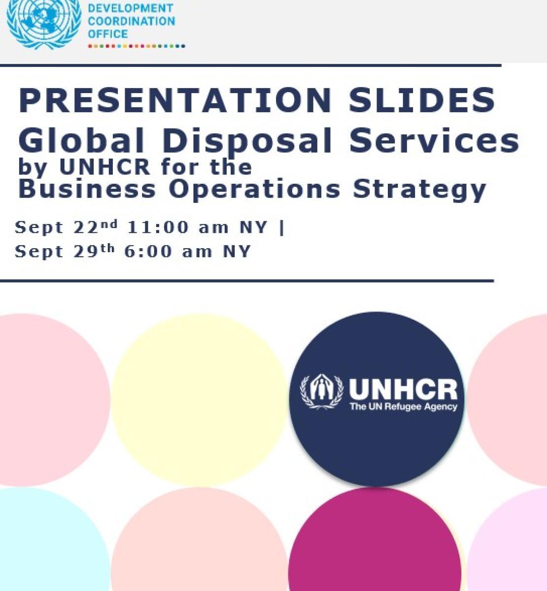 غلاف مع عنوان الوثيقة ودوائر ملونة وشعار مجموعة الأمم المتحدة للتنمية المستدامة ومفوضية الأمم المتحدة لشؤون اللاجئين.