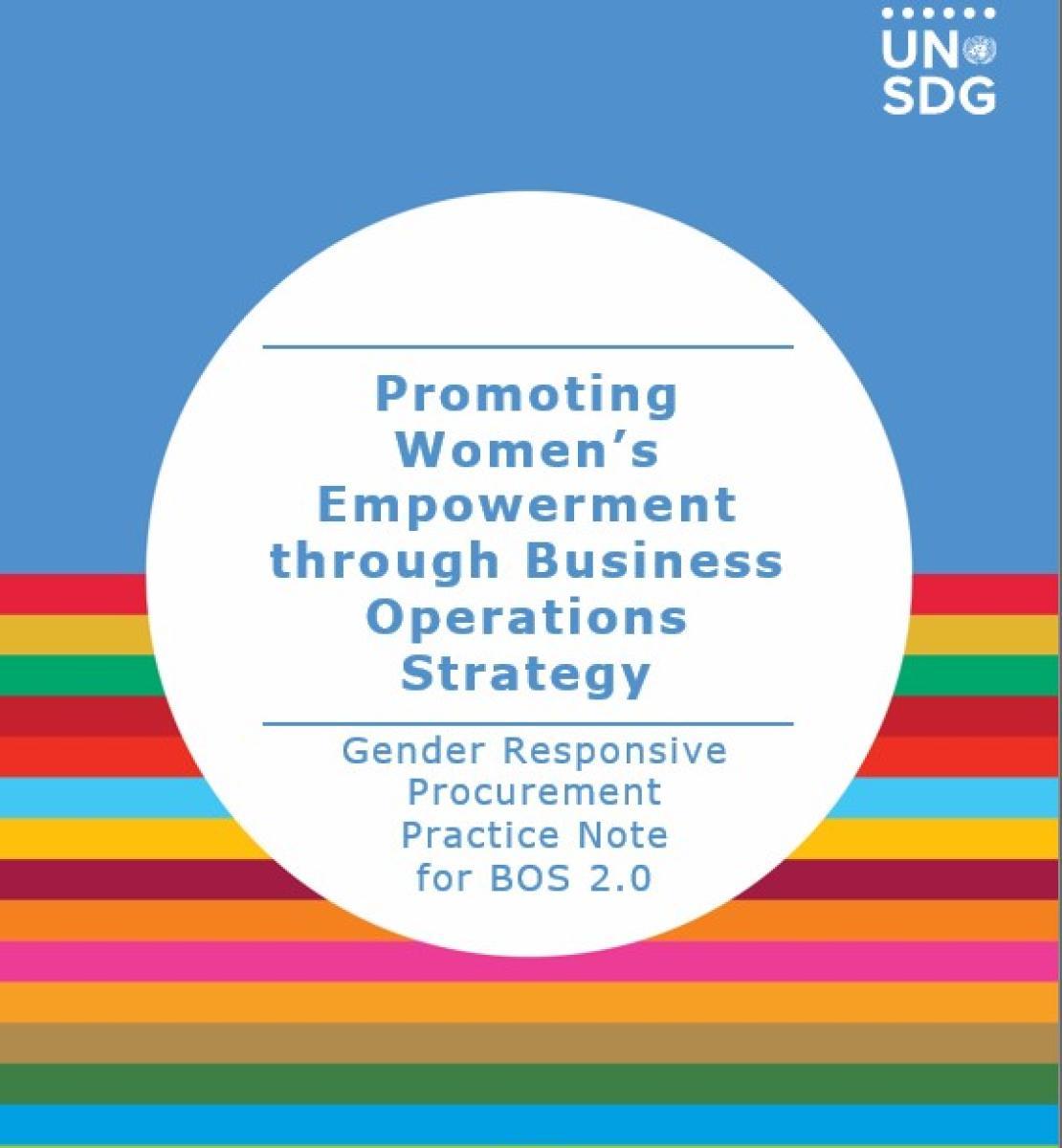 """دائرة بيضاء كُتب فيها عنوان الوثيقة """"المشتريات المراعية للمنظور الجنساني"""" مع خلفية ألوان مجموعة الأمم المتحدة للتنمية المستدامة."""