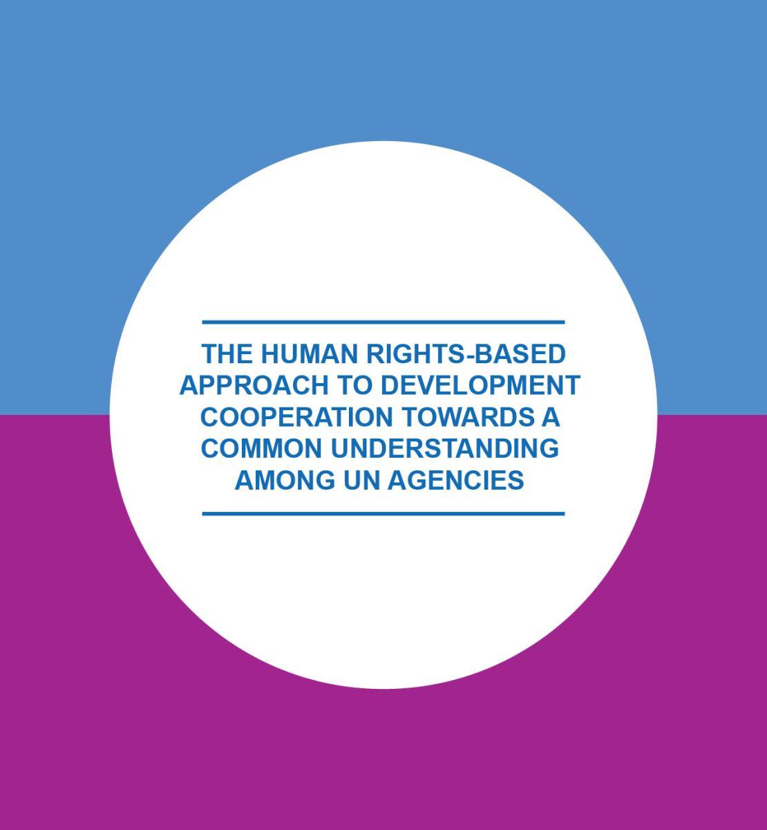 Approche fondée sur les droits de l'homme pour la coopération en matière de développement