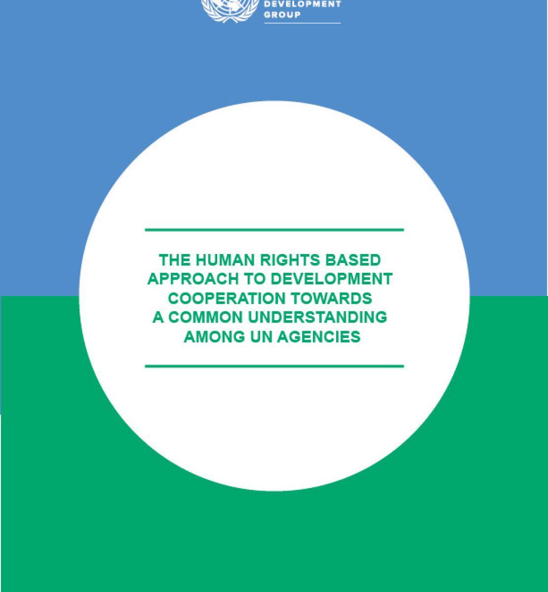 Approche fondée sur les droits de l'homme pour la coopération en matière de développement : vers une vision commune à toutes les entités de l'ONU