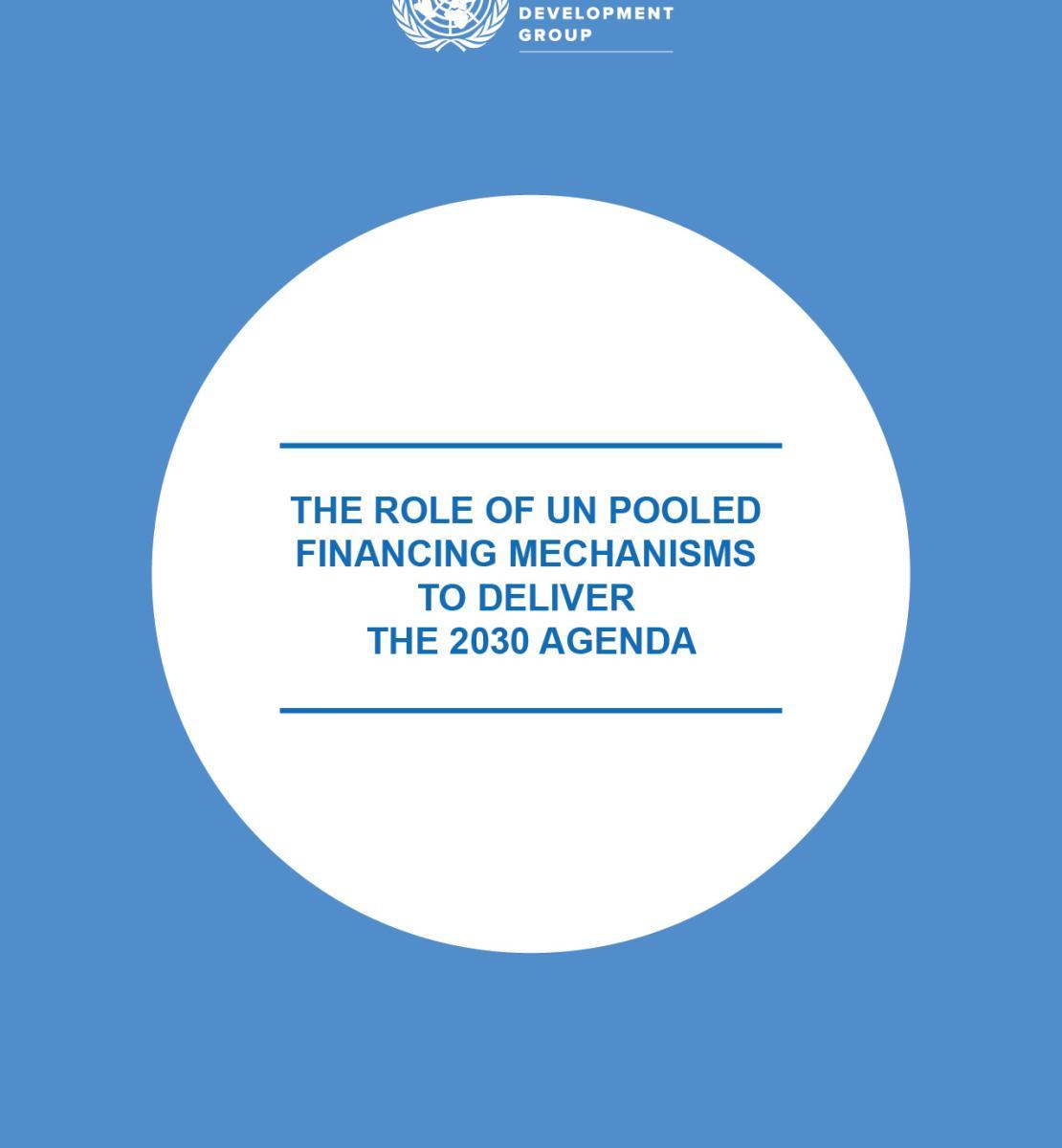 Роль механизмов совместного финансирования в достижении Повестки 2030