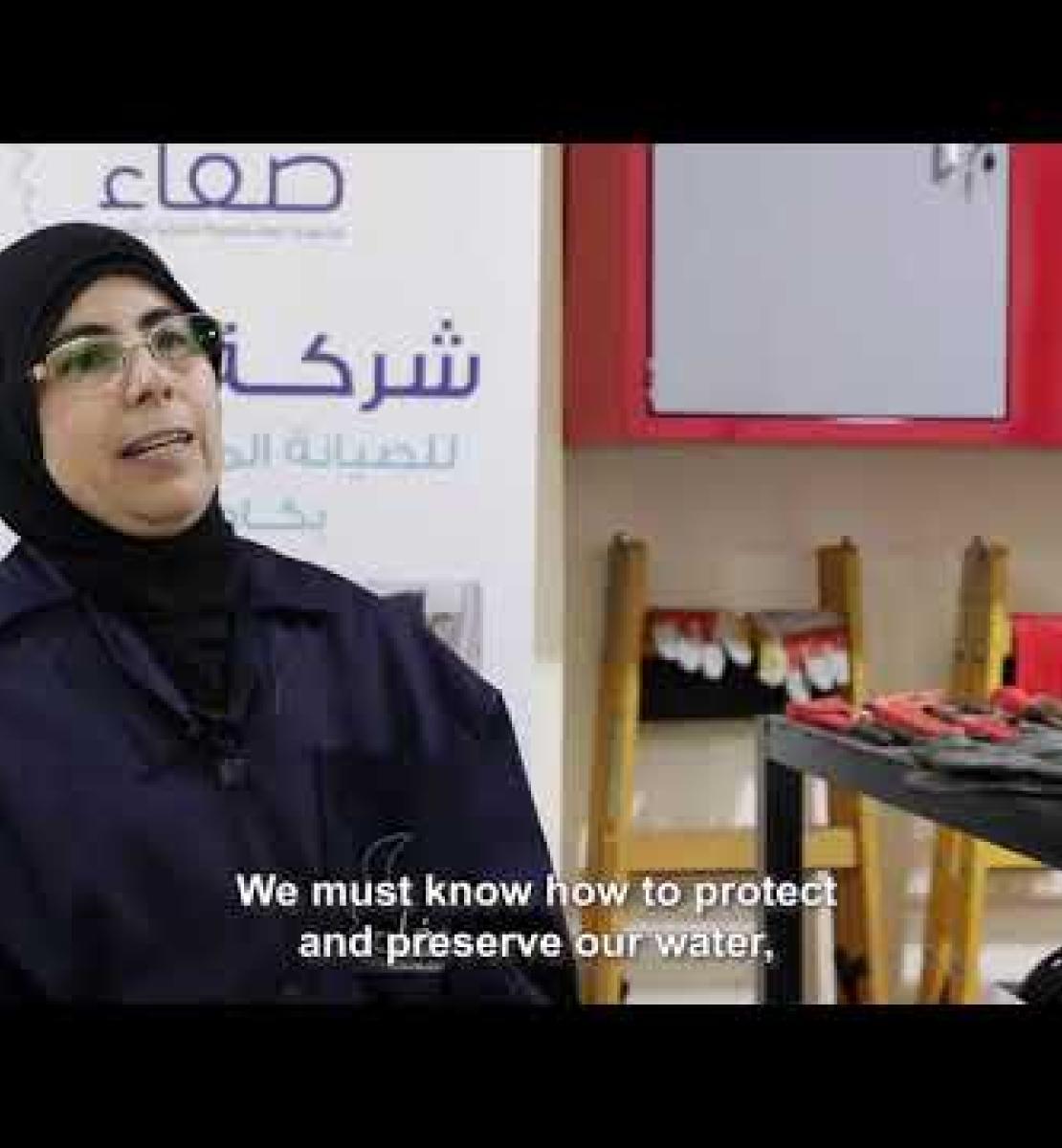 Renforcement des compétences et promotion de l'emploi pour les femmes plombières de Jordanie